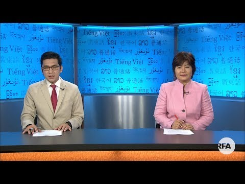 RFA Burmese TV Magazine March 3, 2018