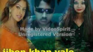 bangla band music balam.avi