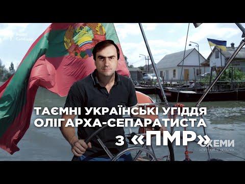 Таємні українські угіддя