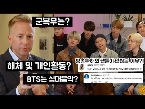 방탄소년단 CBS 선데이모닝 한글판, 방송 후 해외 팬들의 반응