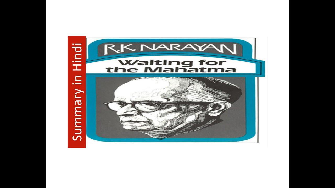 waiting for the mahatma by rk narayan pdf free download