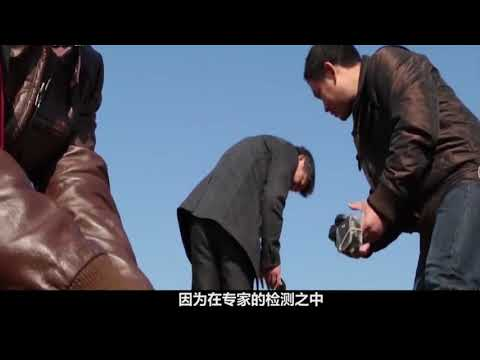 四川一座小山寒气逼人,考古专家勘测:这是三国时期刘备墓!