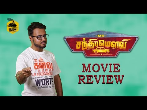 Mr Chandramouli Movie Review by Sidhu | CC7 | Cinema Central
