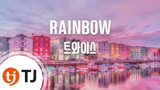 [TJ노래방] RAINBOW - 트와이스 / TJ Karaoke