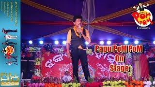 Gambar cover papu pom pom on stage - papu pom pom non stop 30 mint stage comedy - Papu PoM PoM Creations
