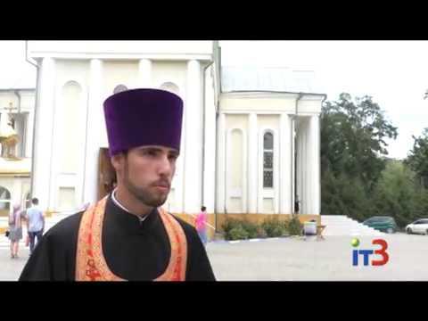 it3ua: В понедельник православные христиане отметили Медовый Спас
