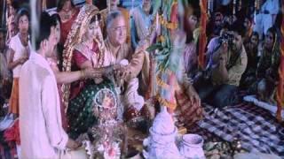 Hokhata Biyah Kanyadan (Shadi Biyah) (Bhojpuri)