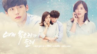 Romantic Hear Your Voice Ep 11 Sub Eng