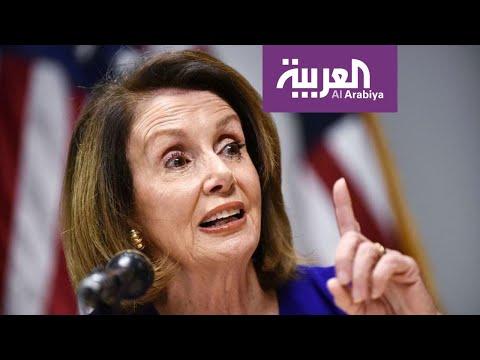 ترمب يصارع المرأة الأقوى في الولايات المتحدة  - 14:54-2019 / 10 / 8