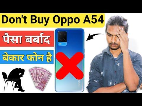 Don't Buy Oppo A54 || Oppo a54 unboxing Oppo a54 review | oppo a54  5000mAh + 18W MediaTek Helio P35