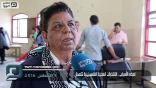 بالفيديو| لهذه الأسباب.. الانتخابات المحلية الفلسطينية سيتم تعطيلها
