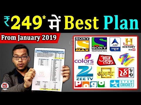 DTH New Plan @249* Only - Star Plus/Sony/Colors/Zee TV/Star Sports/AAj Tak | DTH New Rules 2018