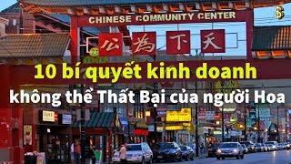 10 Bí quyết kinh doanh của người Hoa Nếu thuộc lòng sẽ cầm chắc thành công | Tài chính 24H