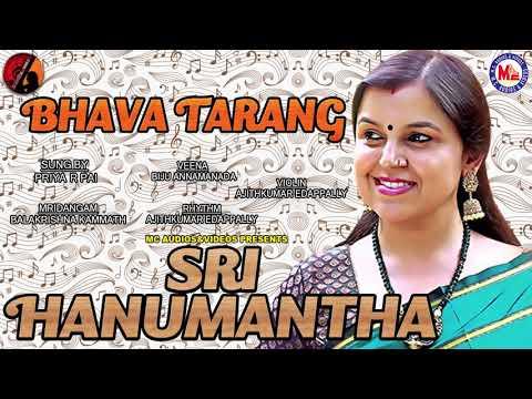 sri-hanumanta-|-hindu-devotional-classical-song-|-classical-songs