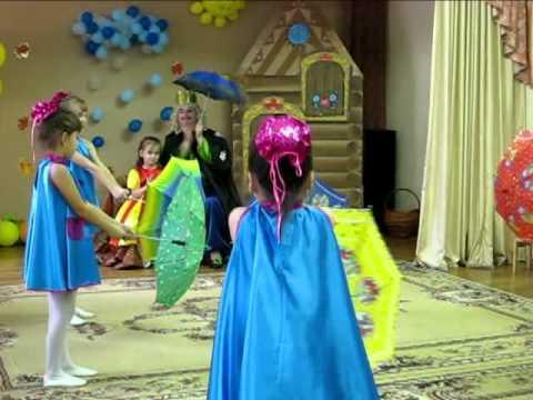 Танец с зонтиками (видео Валерии Вержаковой)