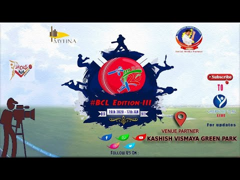 BENGALURU CRICKET LEAGUE || EDITION - 3 ||   DAY - 4