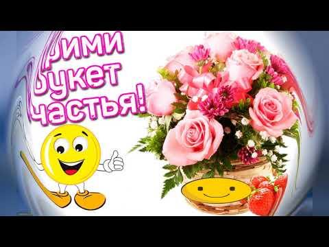 С днем рождения,Оленька,родная!!!