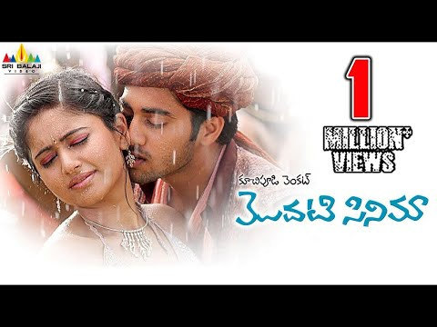 Modati Cinema Telugu Full Movie | Navdeep, Poonam Bajwa | Sri Balaji Video