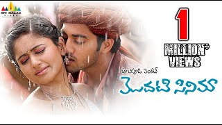 Modati Cinema Telugu Full Movie | Navdeep, Poonam Bajwa | Sri Balaji Video