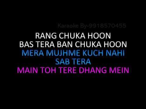 Sab Tera Karaoke With Female Video Lyrics