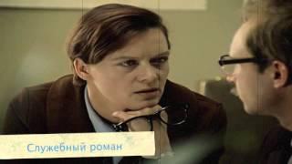 Самые смешные и лучшие фразы из фильмов Рязанова