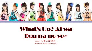 Haruna and Haruka are the only members who don't have a solo line i...