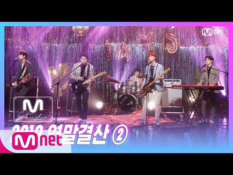[DAY6 - Congratulations + Letting Go + You Were Beautiful] Studio M Special Stage | M COUNTDOWN 1912