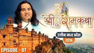 Shri Devkinandan Thakur Ji Maharaj // Ram Katha // Ujjain 2016 // Episode 07