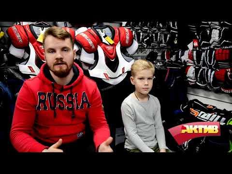 Как правильно подобрать хоккейные коньки и шлем для ребенка?