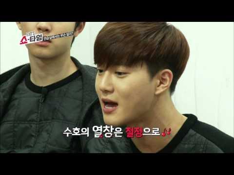 엑소의 쇼타임 - HD 엑소의 쇼타임 9회 수호 뒷모습 EXO'S Showtime ep.9 SUHO Singing 後ろ姿