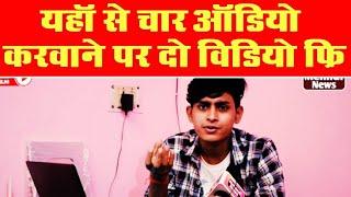 यहां से चार आडियो रिकॉर्ड कराने पर दो विडियो फ्री पाऐ ।।Mehandi Talk Bhojpuri
