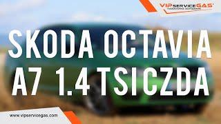 Гбо на Skoda Octavia A7 1.4 TSI CZDA 2018 NEW. Газ на Шкода Октавия А7 ТСИ. ГБО Landi Renzo Italy.