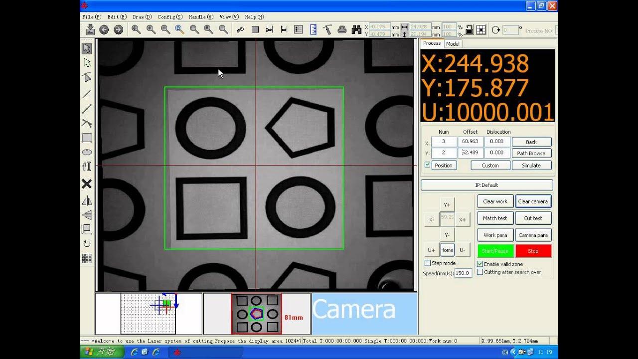 Multiple template matching test, flash laser, FL-690C - YouTube