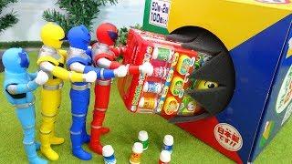 キュウレンジャー しゅつどうまえにくじ引きだ 抽選箱からジャンケン自動販売機