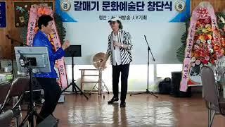 가수 문성제 부산갈매기 2020//6/12갈매기문화예술…