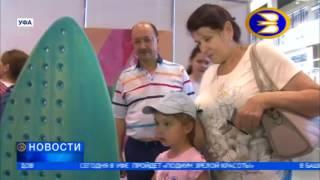 БСТ.Новости: Жители Башкортостана выберут любимых художников