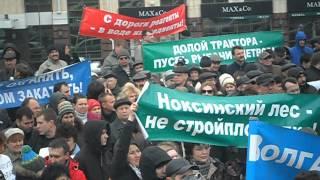 Казань 14 апреля 2012  Против захвата Волги
