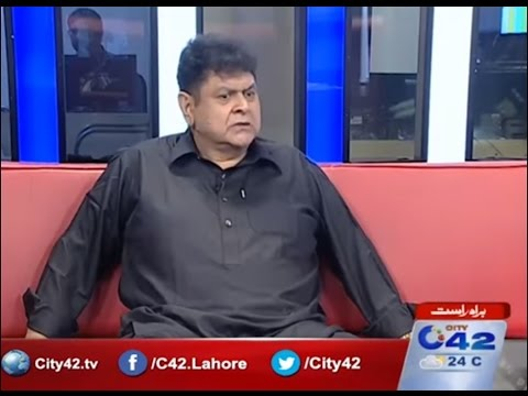 City@10 8th October 2016 | Interview of Agha Shah Hussain Qazalbash