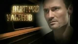 Зверобой 1 сезон 2 серия