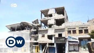 آمال معلقة على محادثات الكويت بشأن اليمن | الأخبار