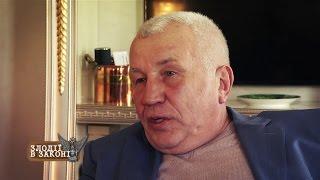 Криминальный авторитет Сергей Лысенко рассказал о ворах в законе. Кто он - Лёра Сумской?