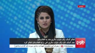 MEHWAR: Ghani, Modi Sign Accords, India Pledges $1bn In Aid