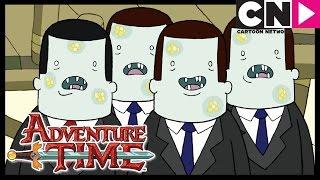 Время приключений | Время бизнеса | Cartoon Network