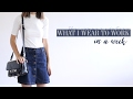 What I Wear to Work in a Week - Summer (Creative Office)   Mademoiselle