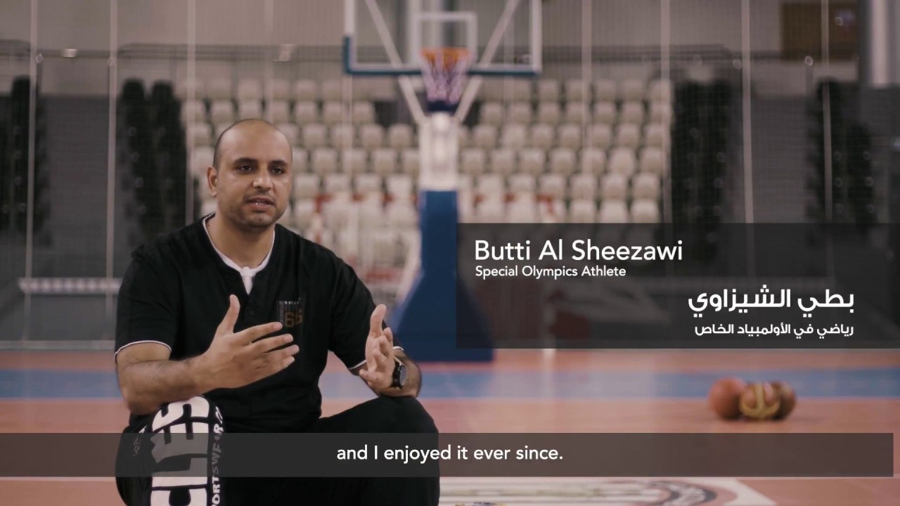 Butti Al Sheezawi