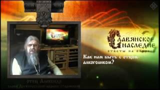 Коловрат - Лечение алкоголизма(http://kolovrat.tv/ - частный телевизионный канал., 2012-08-27T11:22:11.000Z)