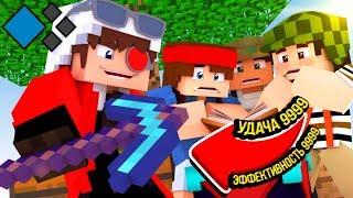 САМЫЕ ЖЕСТКИЕ КИРКИ НА СКАЙБЛОКЕ! СКАЙБЛОК С ПОДПИСЧИКАМИ 5 СЕЗОН! 5 СЕРИЯ! Minecraft SkyBlock