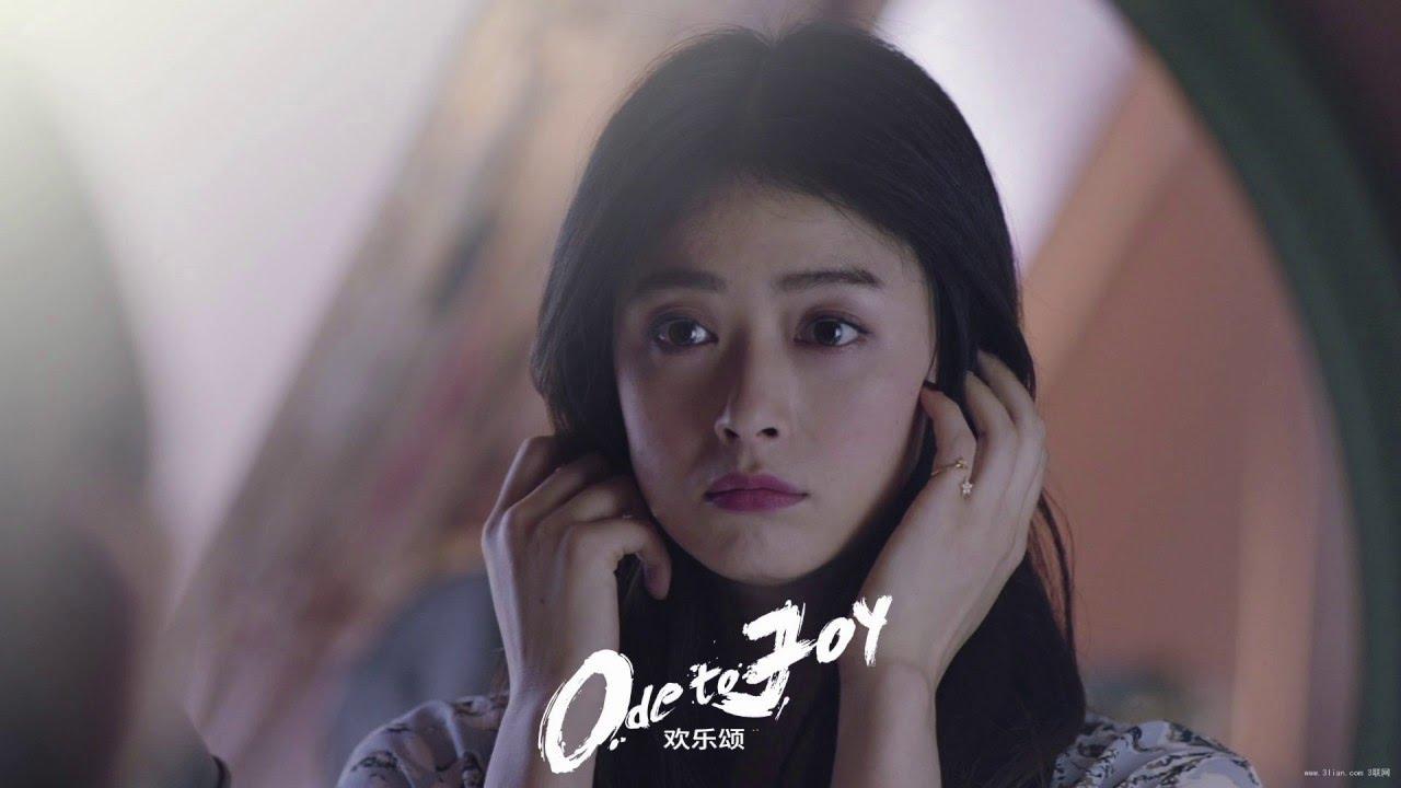 【HD】祖峰 - 空氣 Breath [歌詞字幕][電視劇《歡樂頌》插曲][完整高清音質] Ode To Joy Theme Song