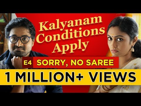 Kalyanam Conditions Apply | Episode 4 – 'Sorry, No Saree | Mirchi Senthil & Sreeja