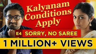 Kalyanam Conditions Apply | Episode 4 - 'Sorry, No Saree | Mirchi Senthil & Sreeja